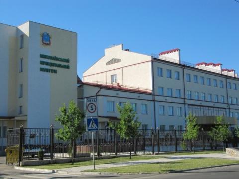 Vasukova2