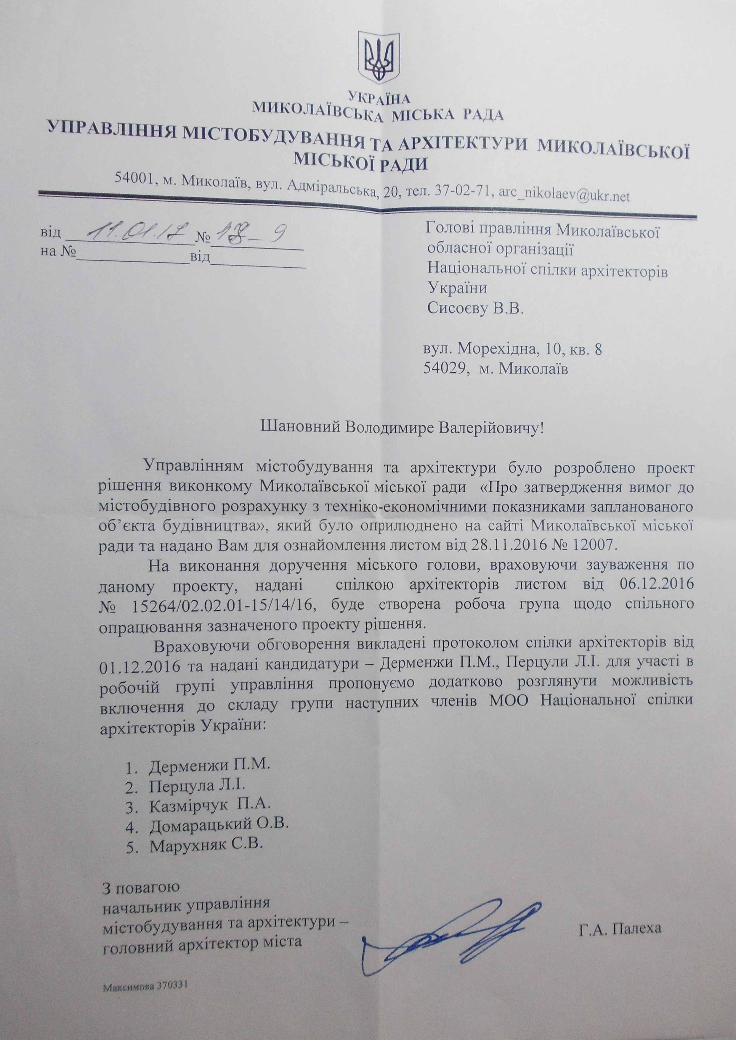DSCN2819 к