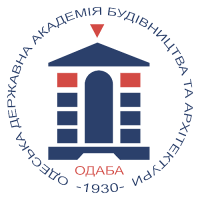 Дні відкритих дверей Одеської Державної Академії Будівництва та Архітектури